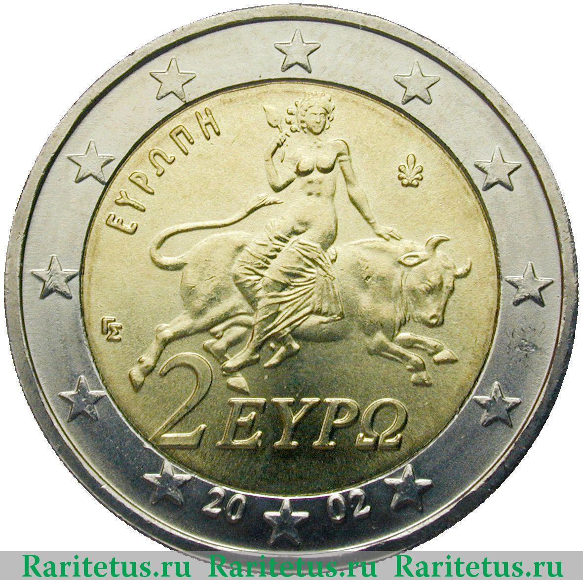 Сколько стоит монета 2 евро 2002 статуэтка леопард конаково