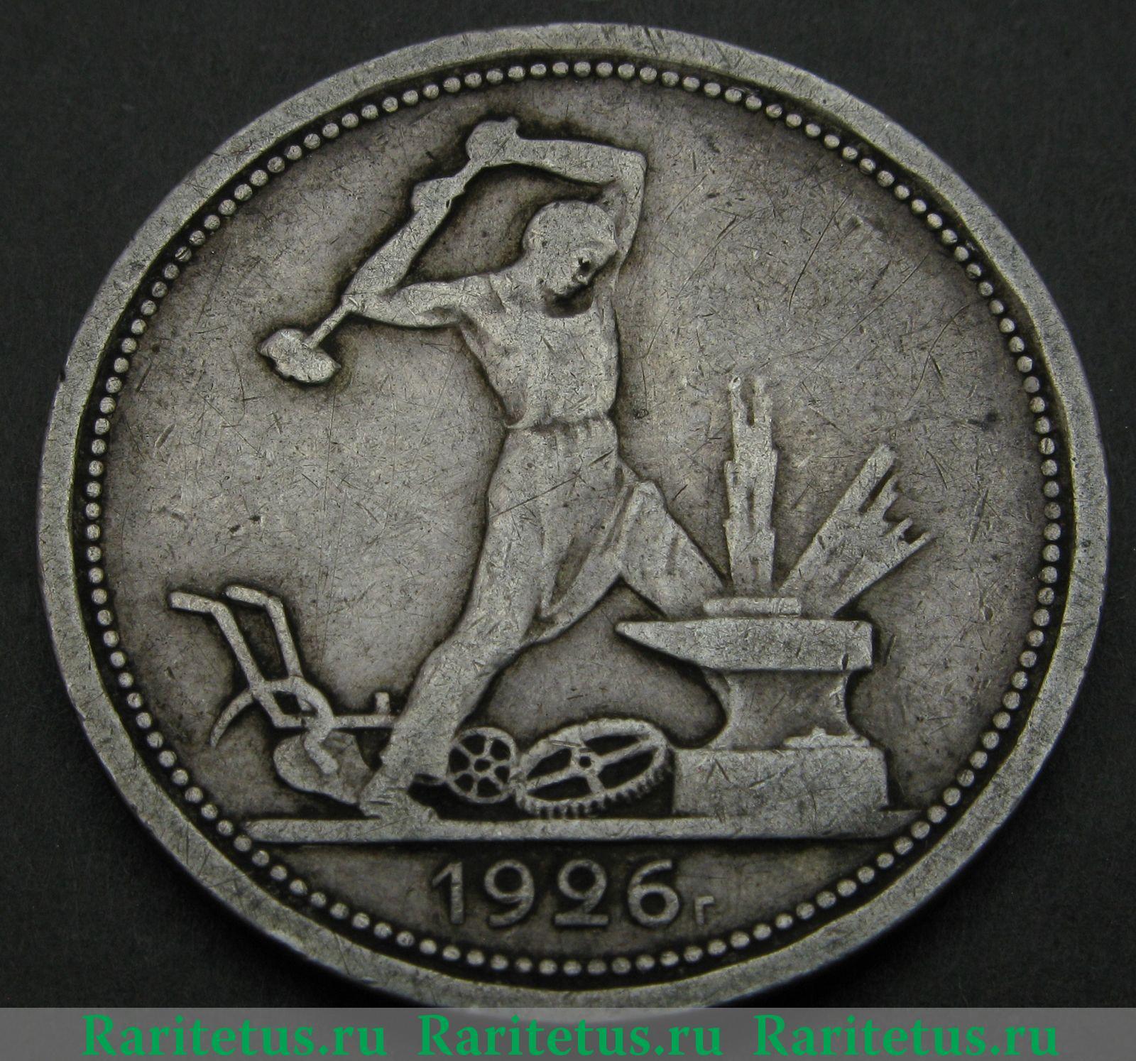 ld silver фото