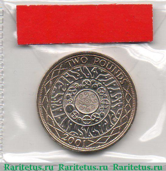 2 pound coin without necklace