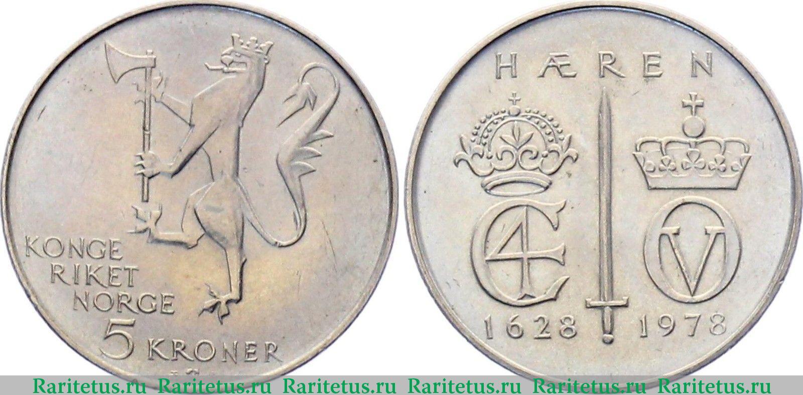 Norwegian Army Norway 5 kroner 1978 350th Anniversary