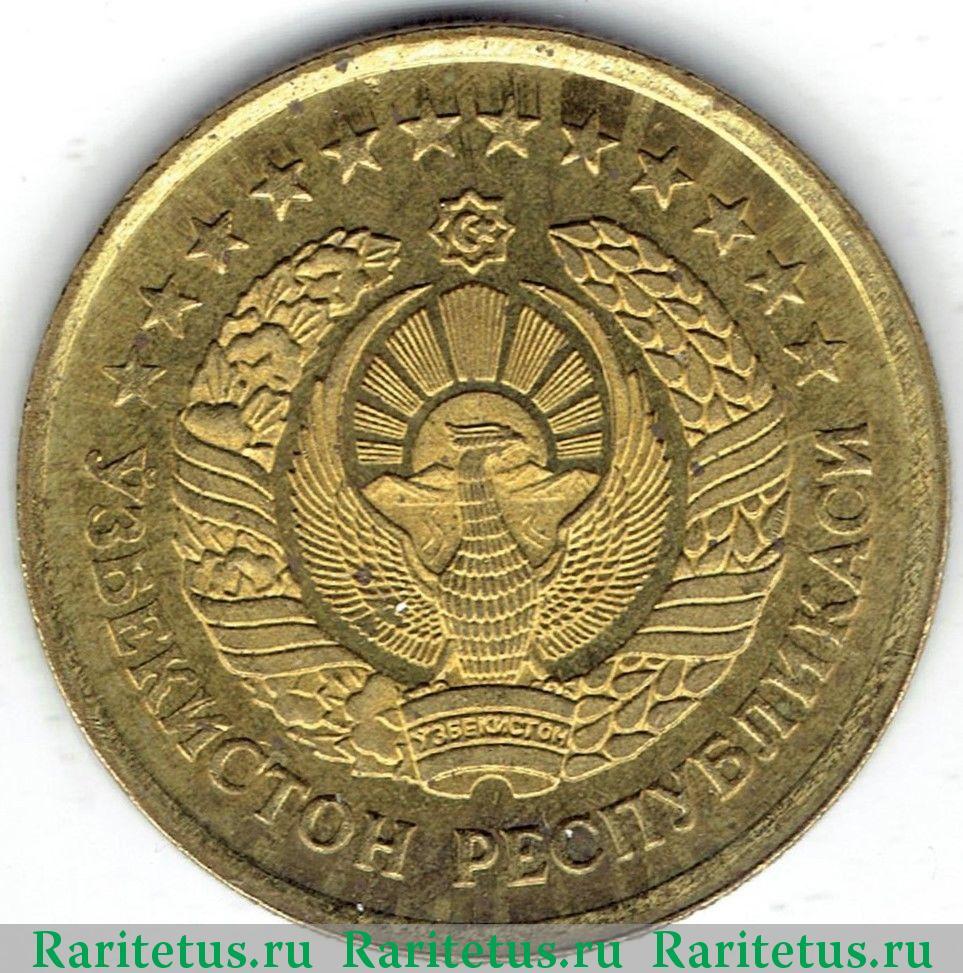 немецкая монета 1941 года цена