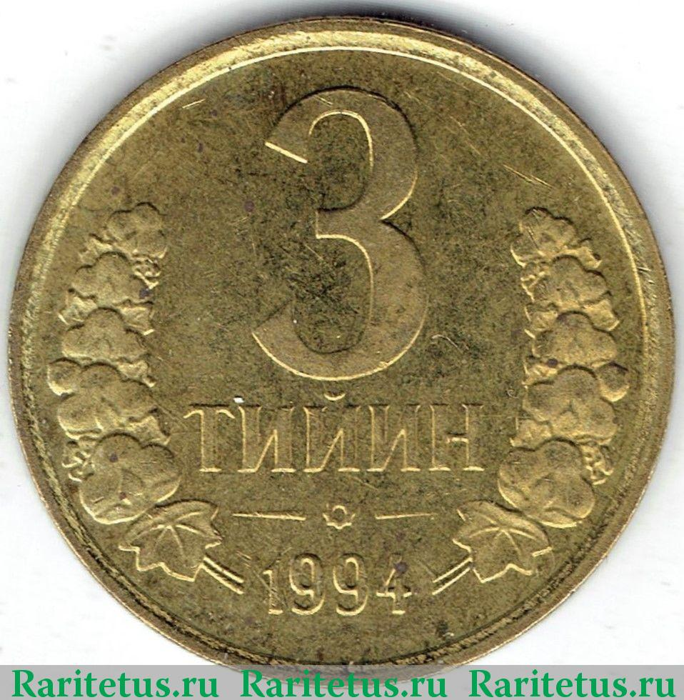 монета 25 рублей 2016 футбол 2018