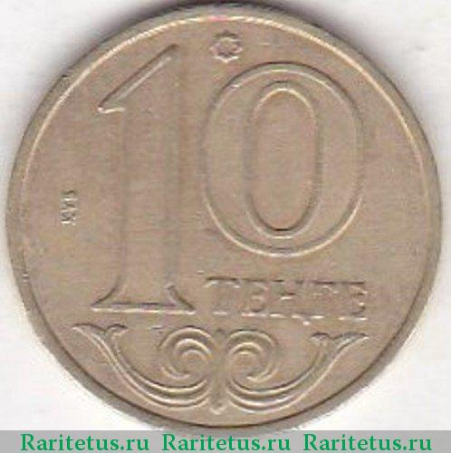 разновидность 3 копейки 1989 года цена