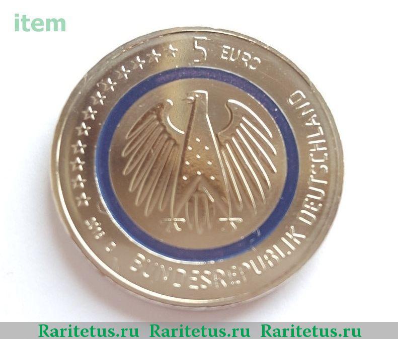 Монета 5 евро 2016 германия 1 рубль 1756 года серебро цена
