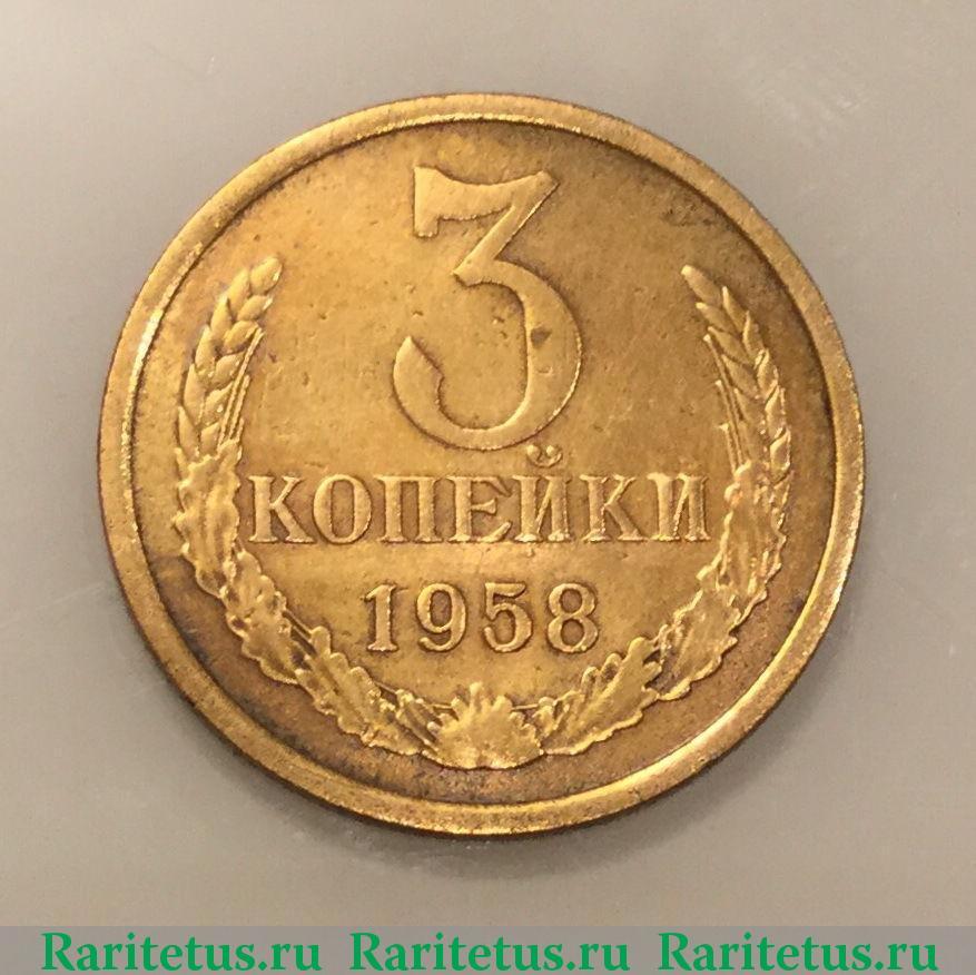 Монеты 58 года сувенирный набор сочи