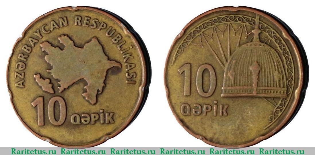 10qapik в рублях клеймо на монетах россии