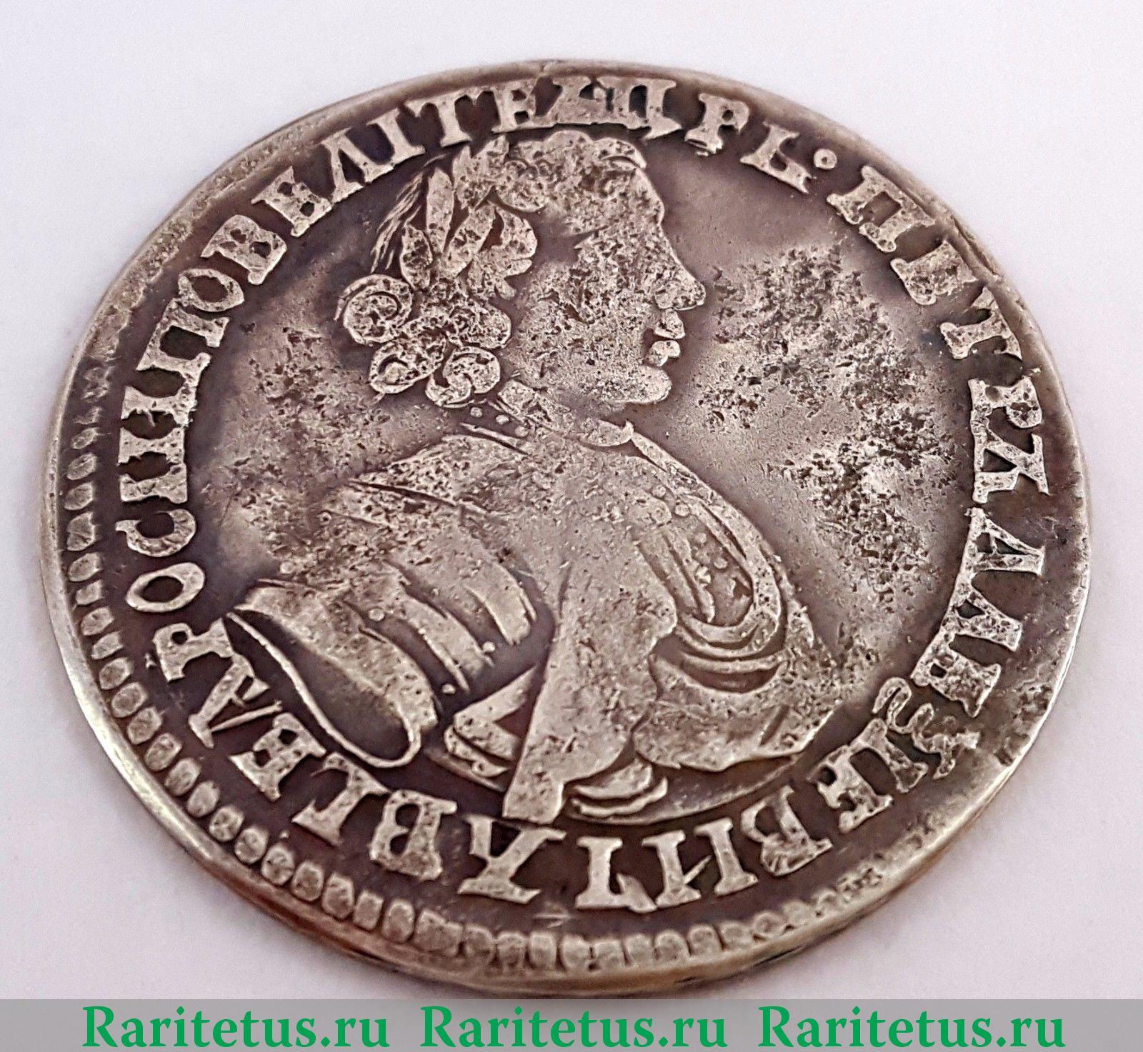Продать редкую монету на аукционе хидэе ногути