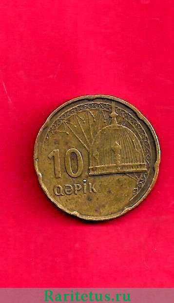 10qapik в рублях монета 10 рублей ингушетия стоимость