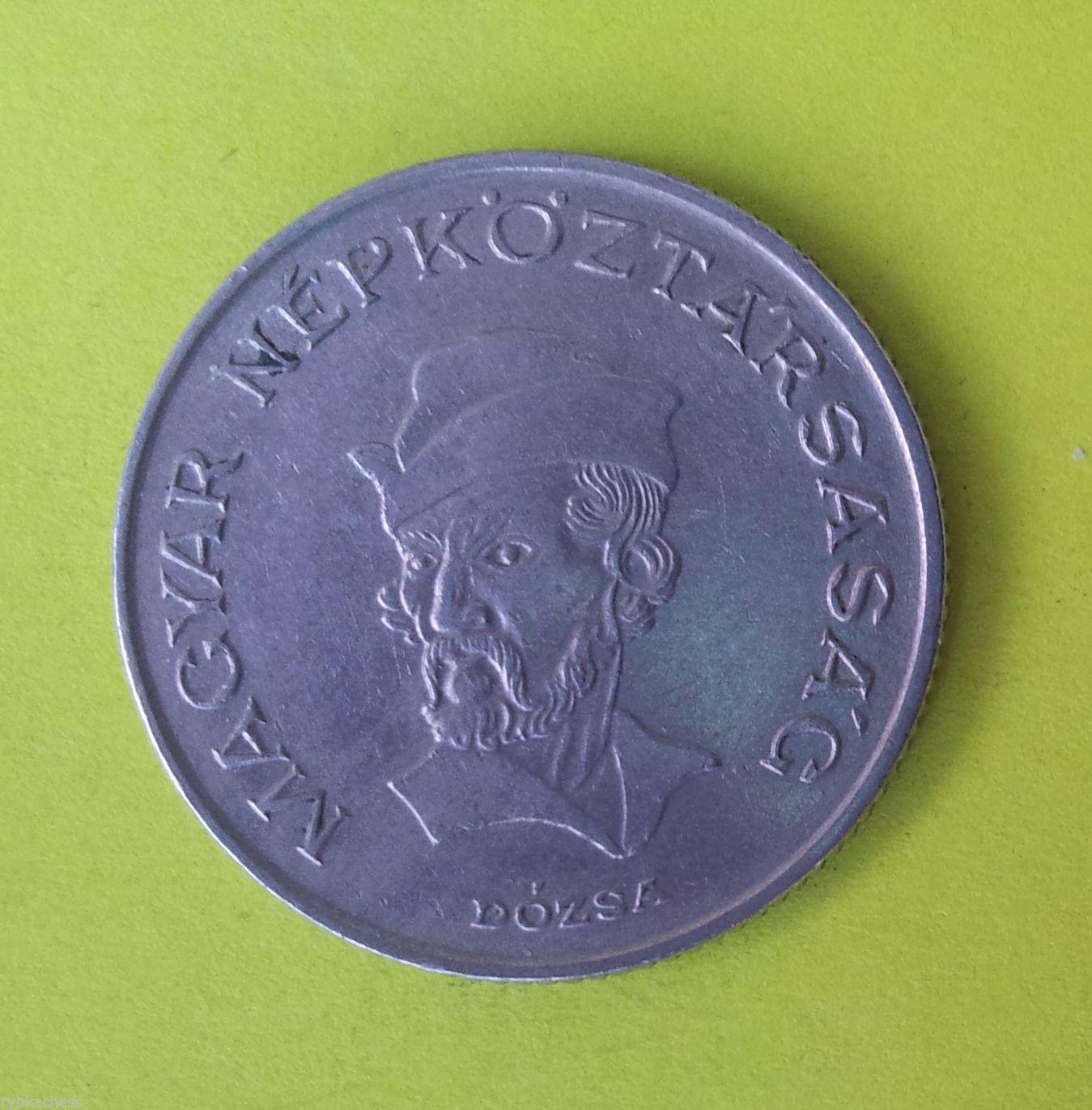 Цена монеты 20 форинтов (forint) 1982 года Венгрия