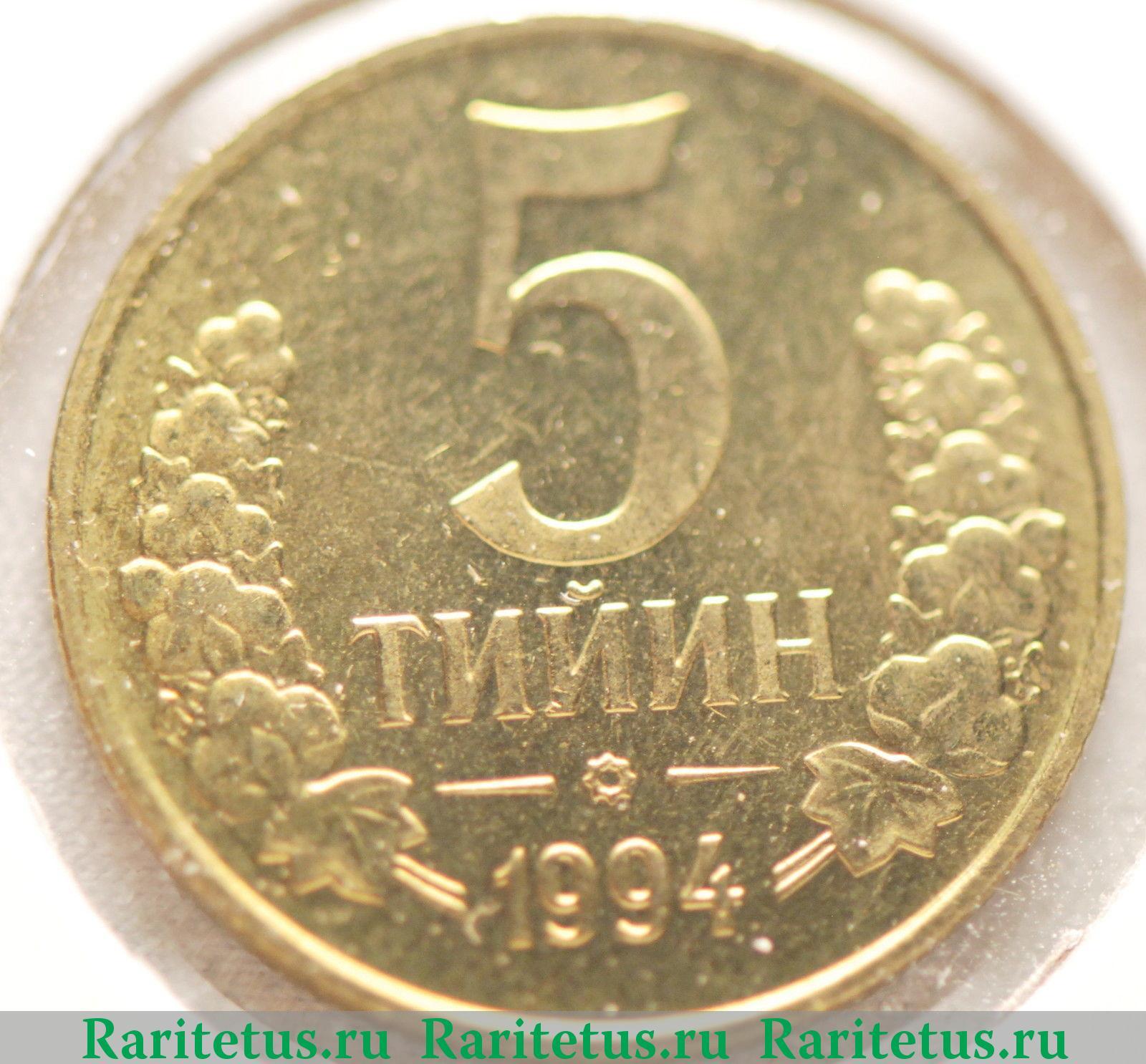 сколько стоит монета 2 рубля ленинград