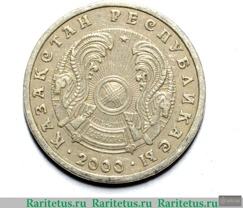 Монета 20 тенге 2000 года стоимость набор монет сочи 2014 в альбоме цена