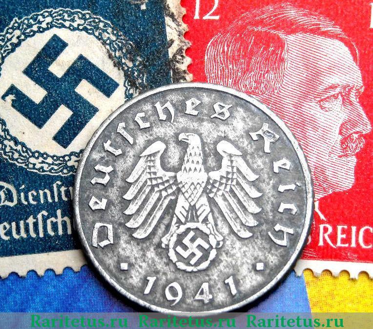 Цена монеты 5 рейхспфеннигов (reichspfennig) 1941 года