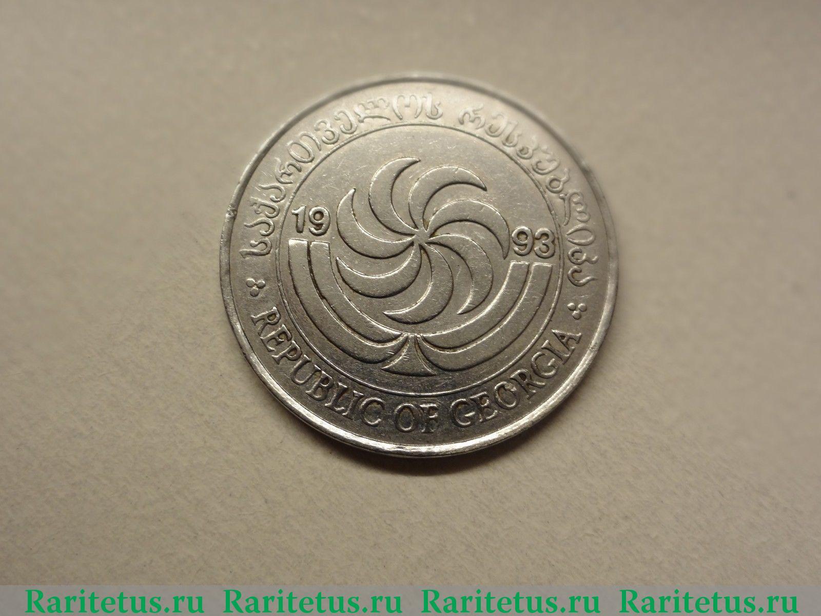 Geeorga монета 1998 года клуб нумизматов в новосибирске
