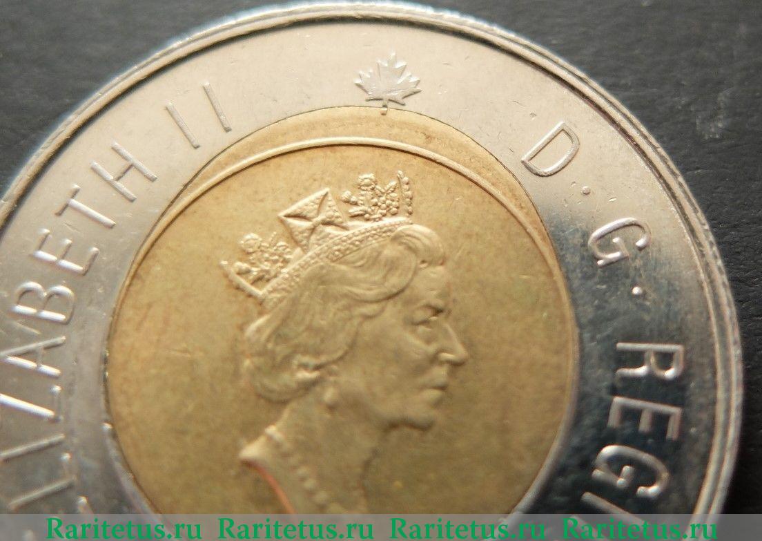 Цена монеты 2 доллара (dollars) 1996 года, Канада Канада: стоимость