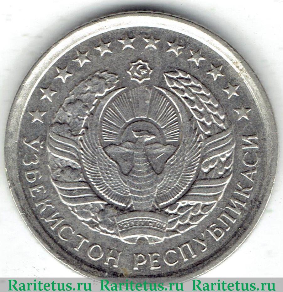 Сколько стоит монета 10 тийин 1994 что значит магнитные и немагнитные монеты