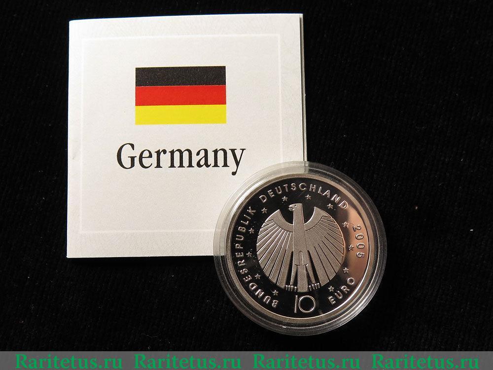 Рыночная коллекционная стоимость монеты fifa world cup germany 2006 денежная единица в турции