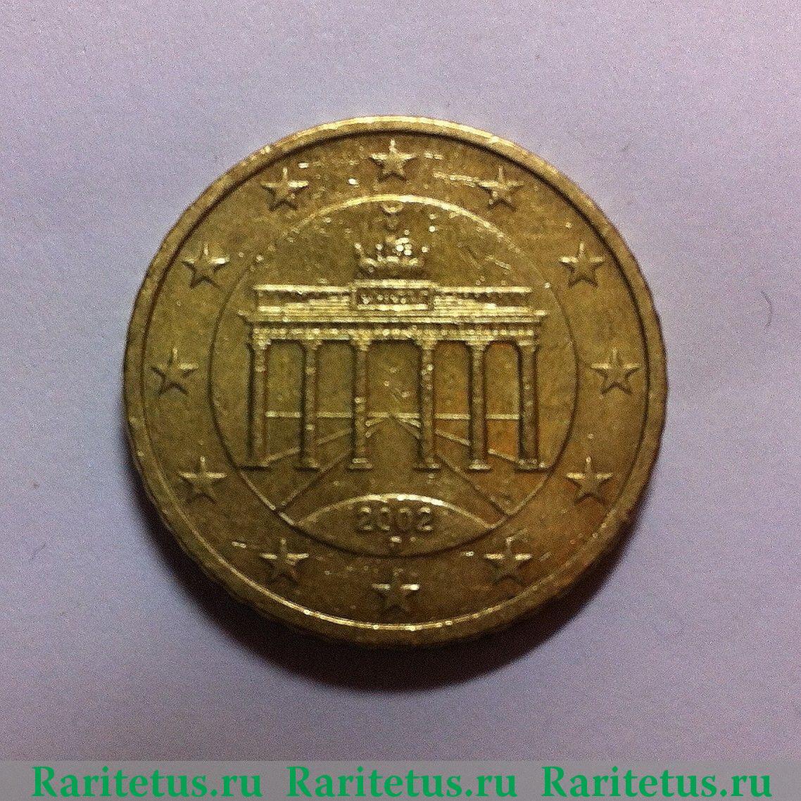 50 cent сколько рублей монета приднестровья 1 рубль 2014 каменка