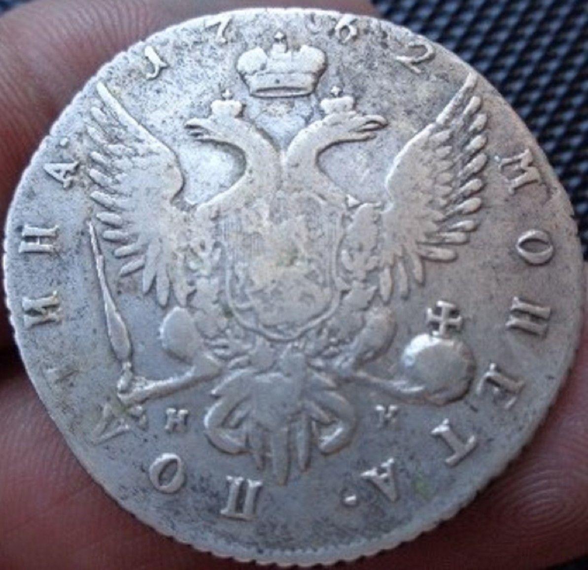 Полтина 1762 год СПБ НК., Аукцион: Ebay от 1 USD