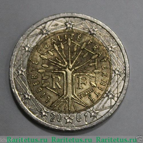 2 евро франция 1999 года цена купить жидкость для чистки серебра