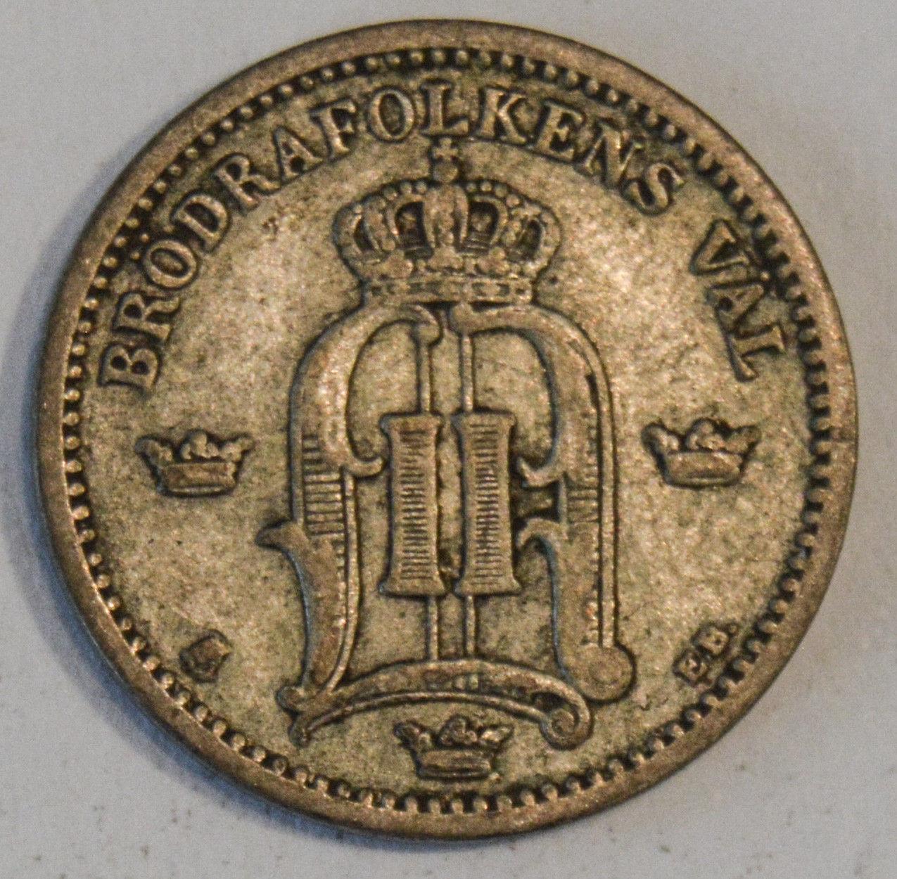 ... Sweden Silver 1902 25 ORE KM# 739 , Аукцион: Ebay от 2 USD