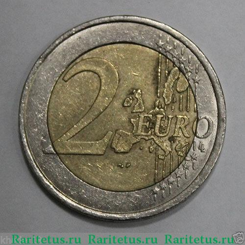 цена монеты 2 евро Euro 2001 года франция стоимость по аукционам