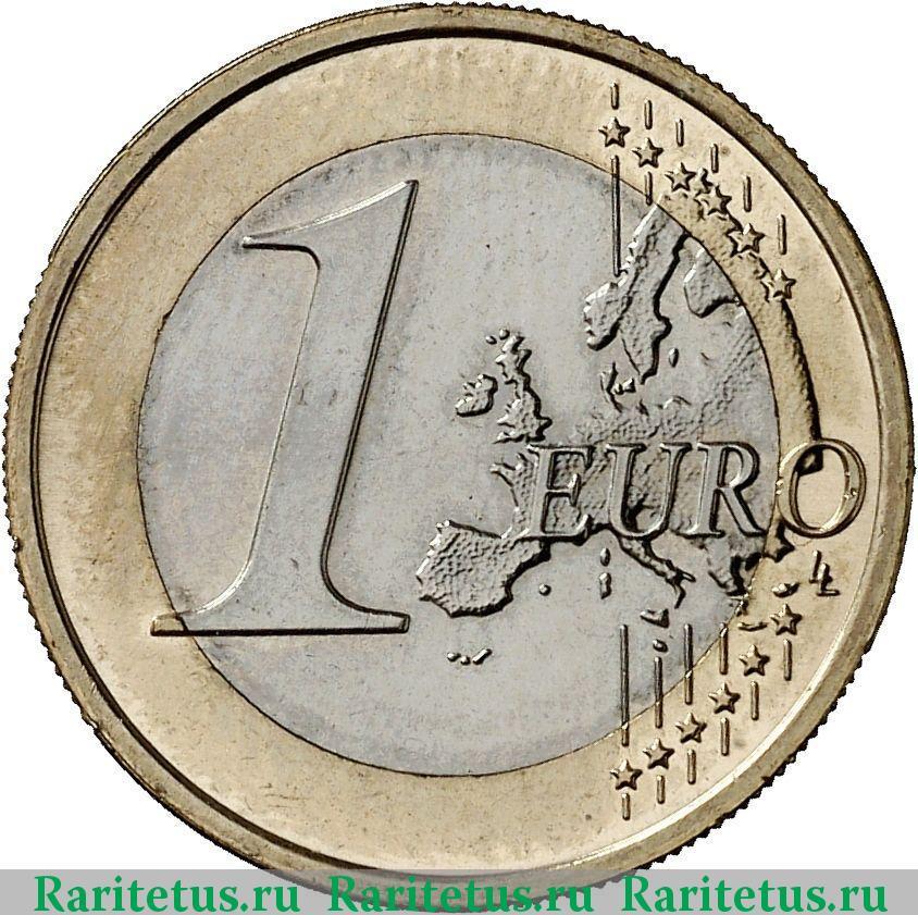 Цена в рублях 1 евро купить 50 рублей георгий победоносец