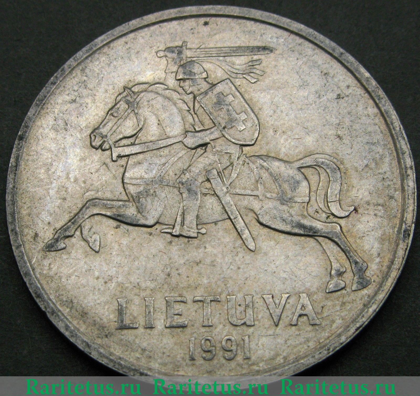 Монета 5 литовских литов 1998 года стоимость сбербанк покупка монет из драгоценных металлов