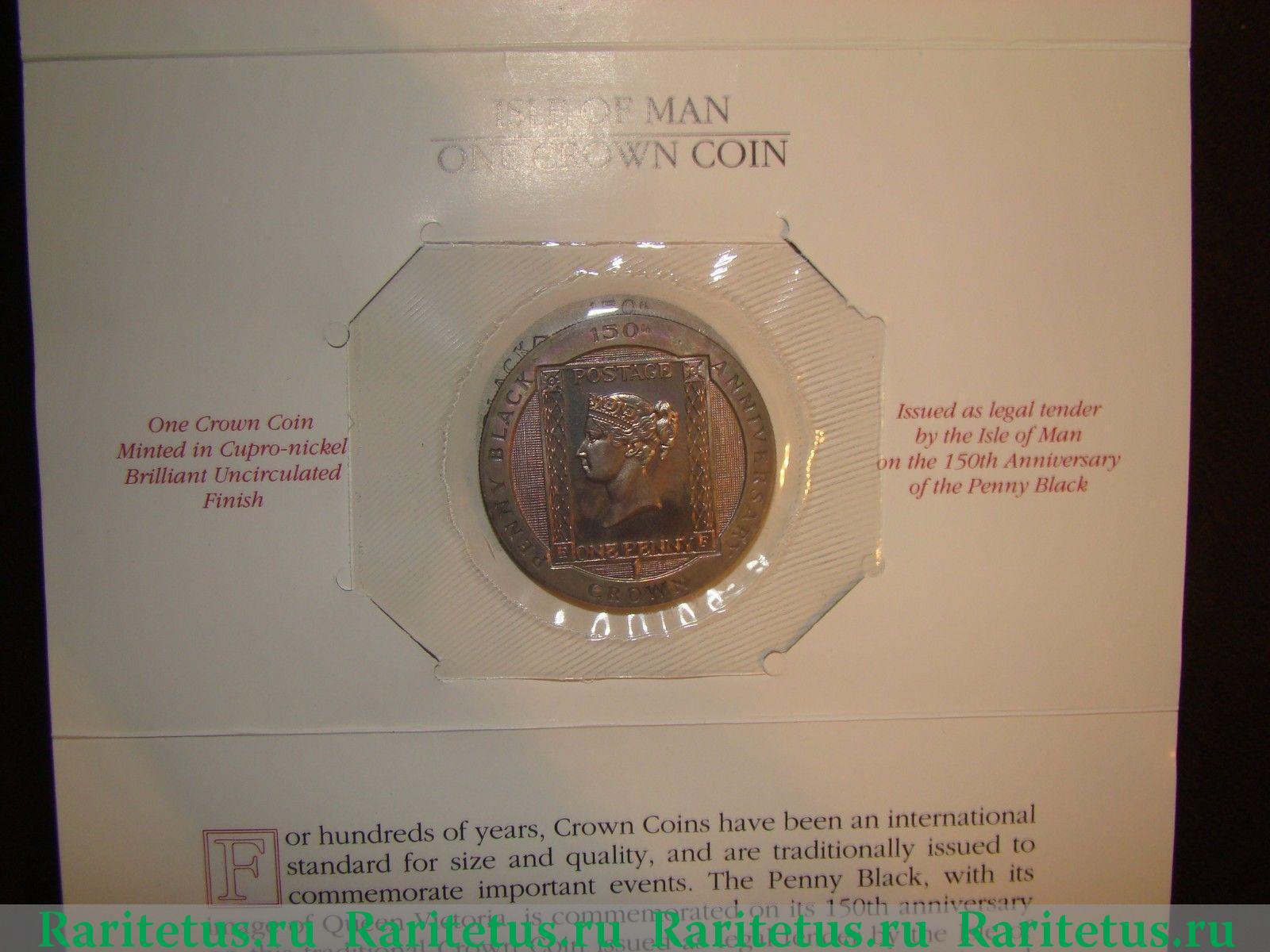 Цена монеты 1 крона (crown) 1990 года, Чёрный пенни Остров