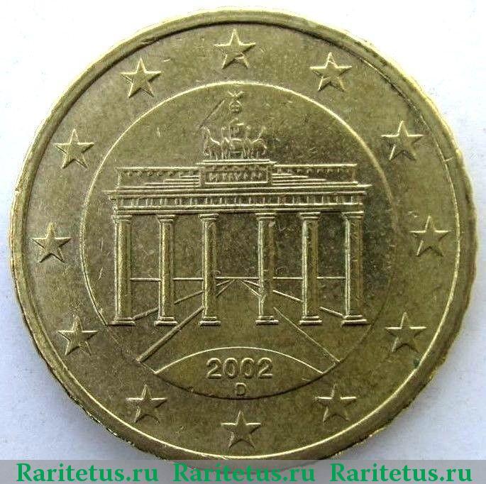 сколько стоят серебряные монеты 1924 года