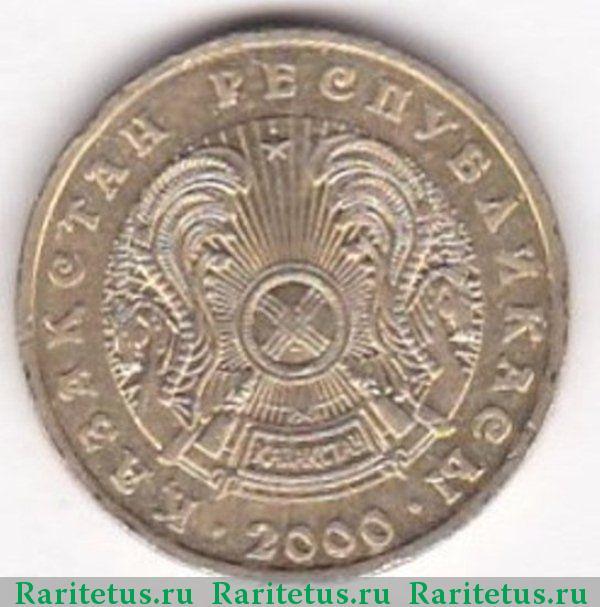 купить копанные монеты