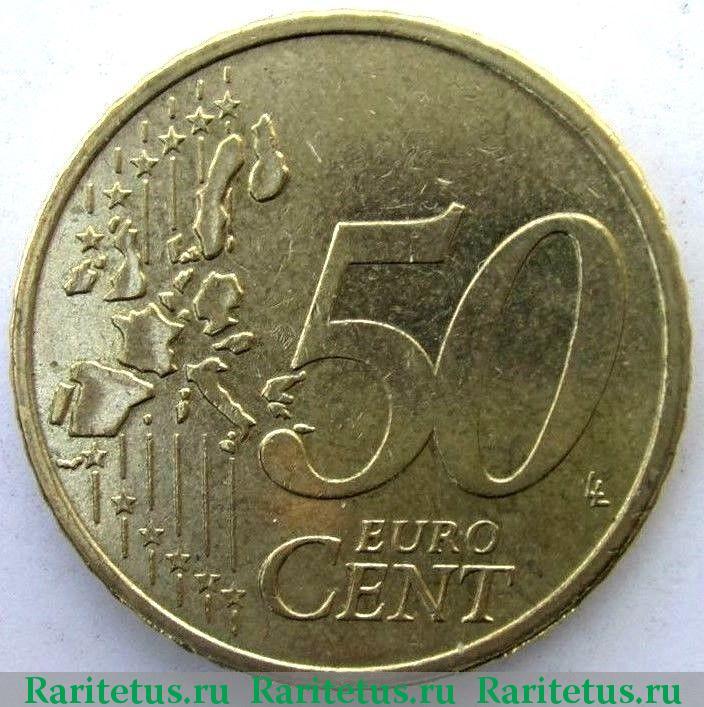 За сколько можно продать 1 евро 2002 металл в тенге стоимость 20 копеек 1951 года цена
