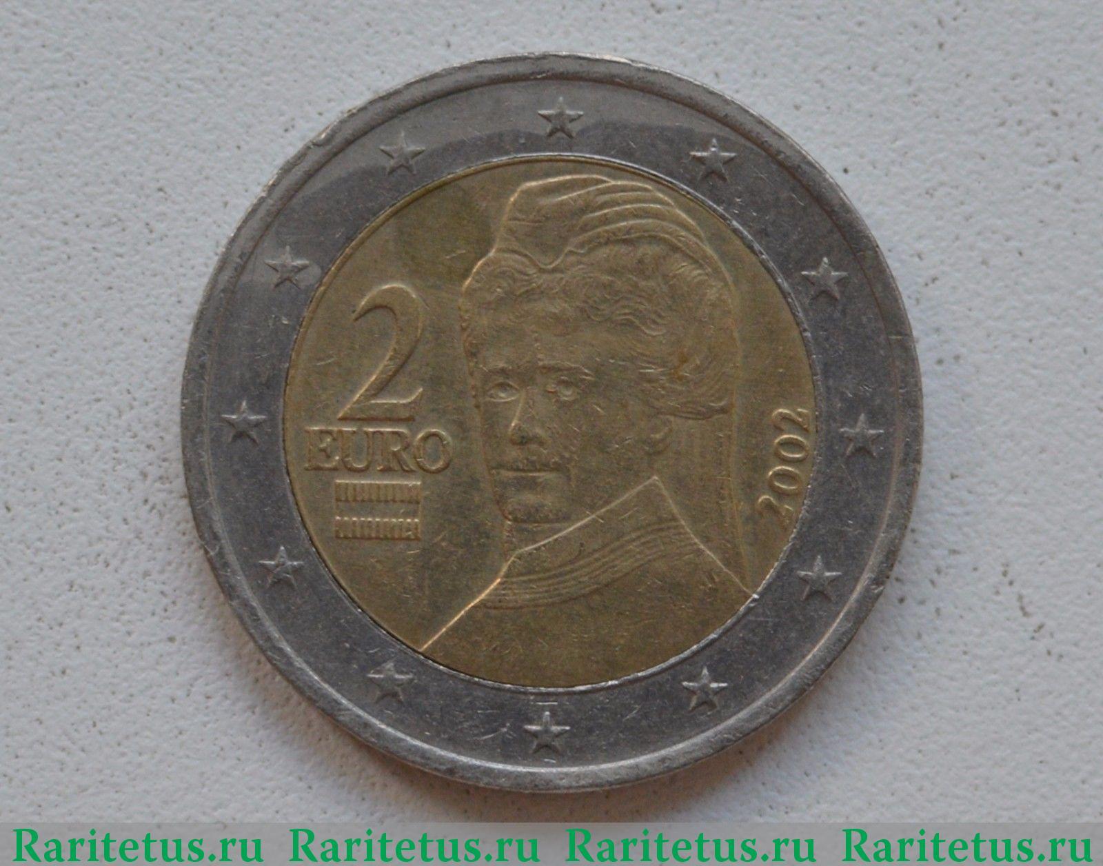 Сколько стоит монета 2 евро 2002 хаустова ирина