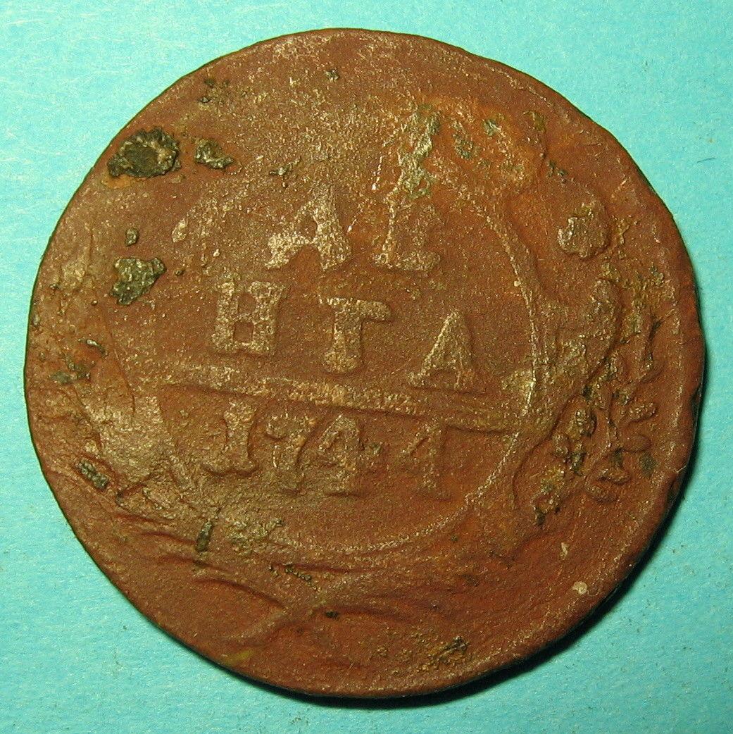 1744 Denga Coin of Tsar Russia Elizaveta Petrovna (1741-1762) p, ...