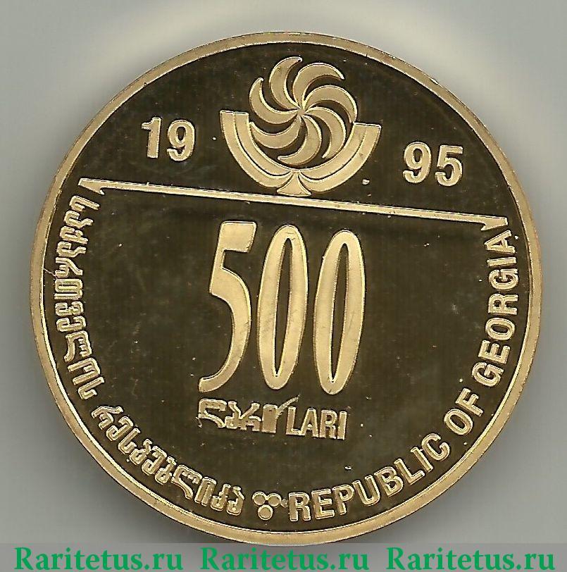 скупка монет 2017 года