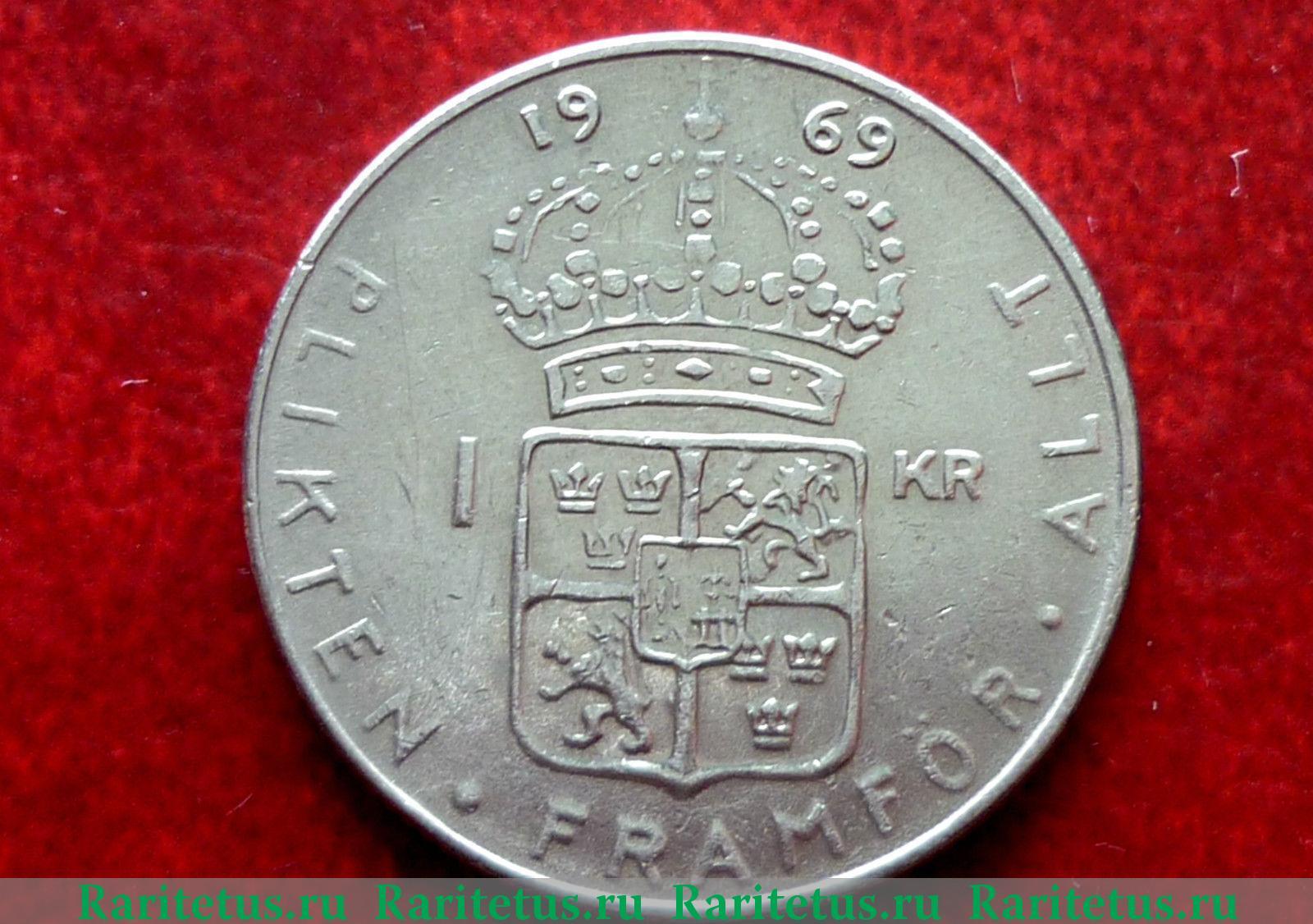 1 крона 2001 года густаф стоимость стоимость монеты 2 копейки 1896 года цена