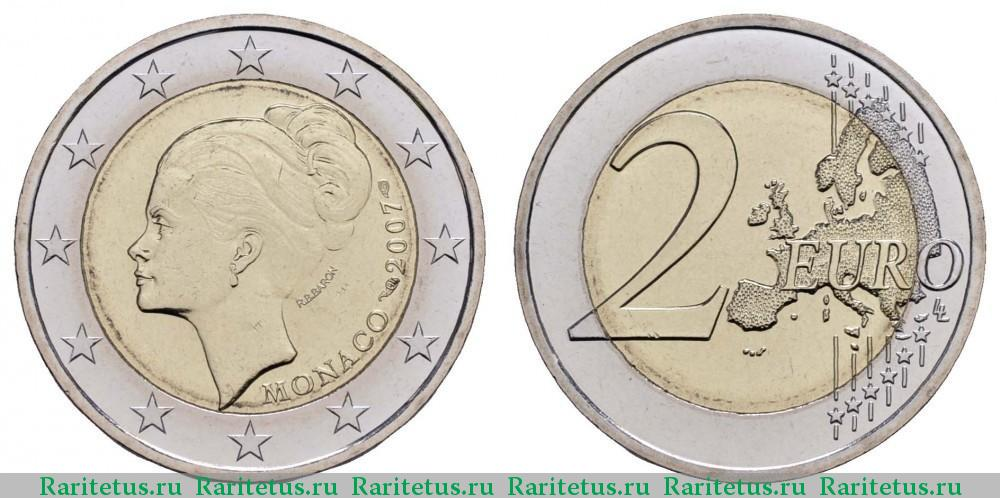 2 евро монако 2007 грейс келли купить каталог монет россии 1700 1917 год