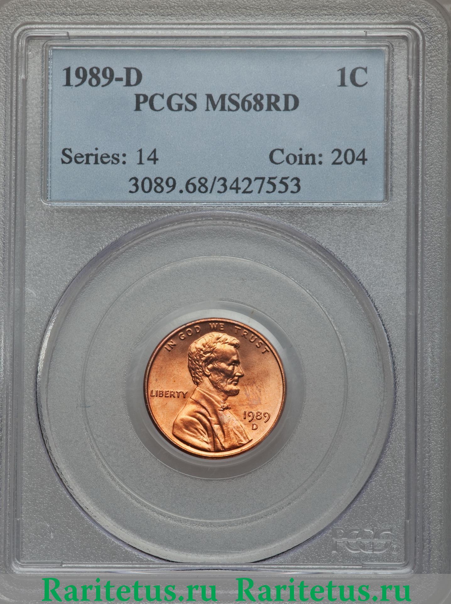 Цена монеты 1 цент (cent) 1989 года, США: стоимость по