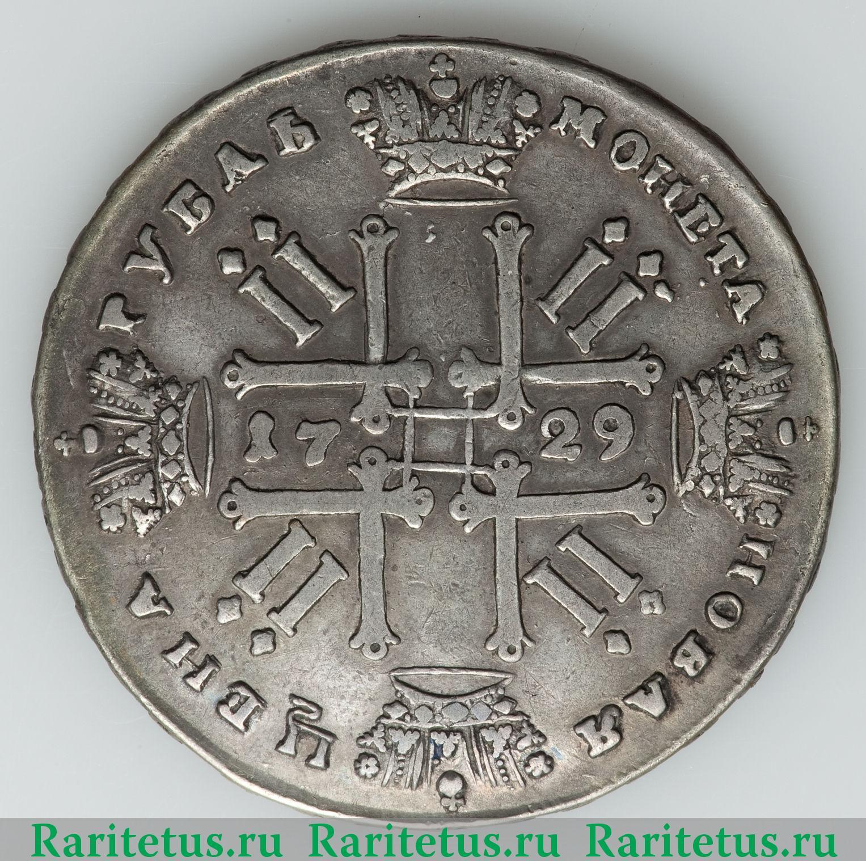 Монета 1729 года 1 рубль цена 10 злотых 1938 цена