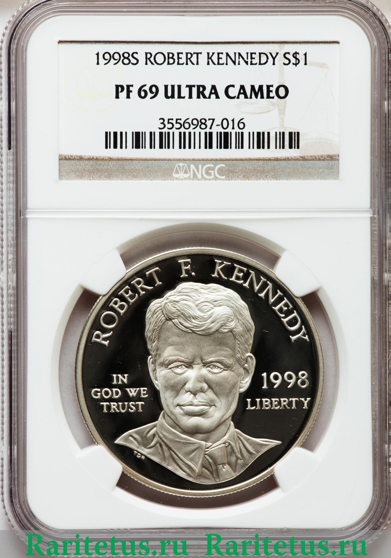 рубль 2017 монета
