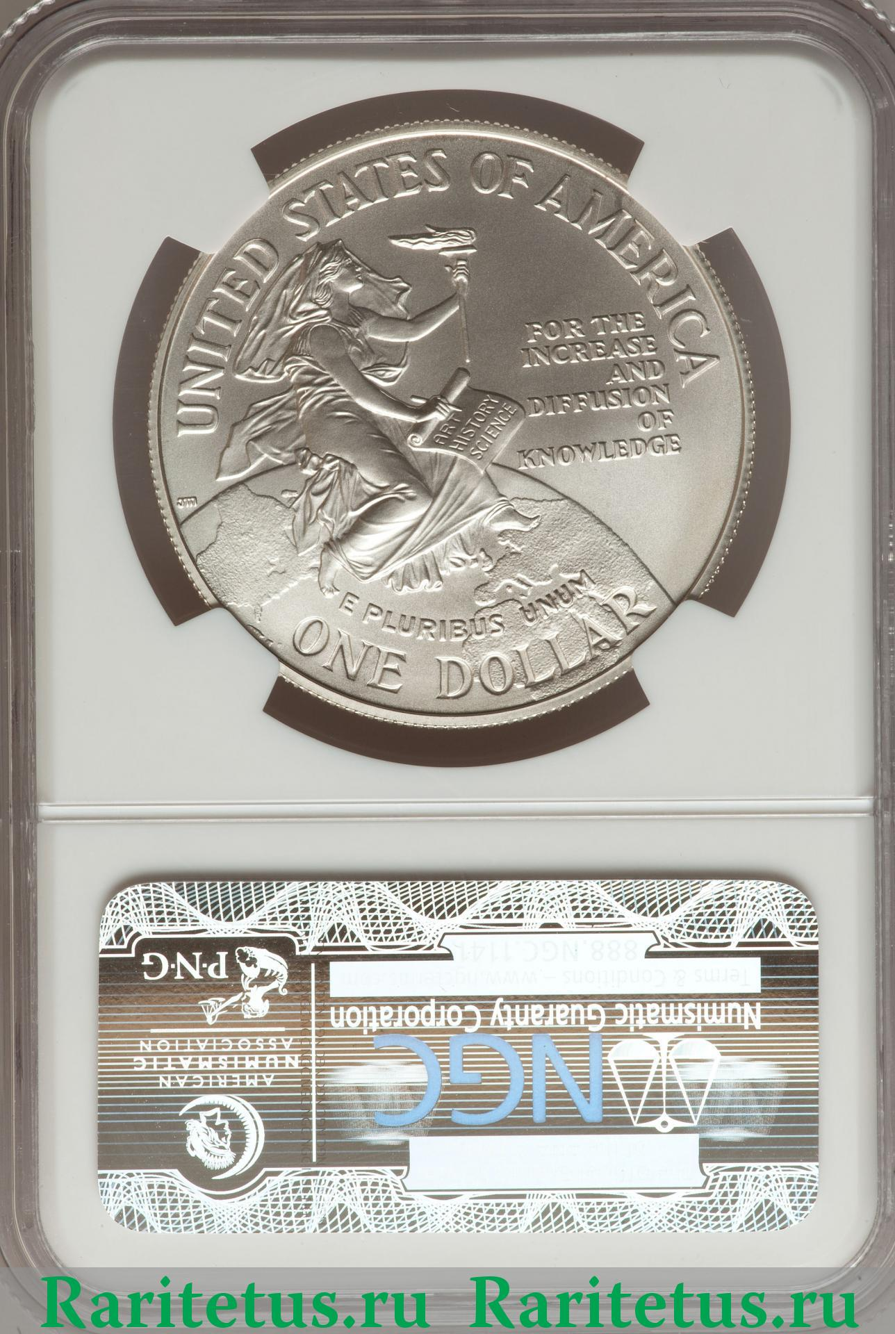 1 доллар 1996 150 лет смитсоновского института форум антиквариат ру