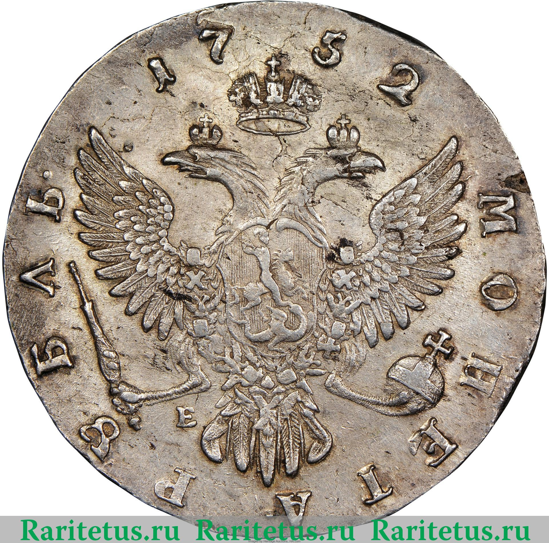 ... Russia: Elizabeth Rouble 1752 MMΔ-E AU53 NGC,, Аукцион: Heritage за