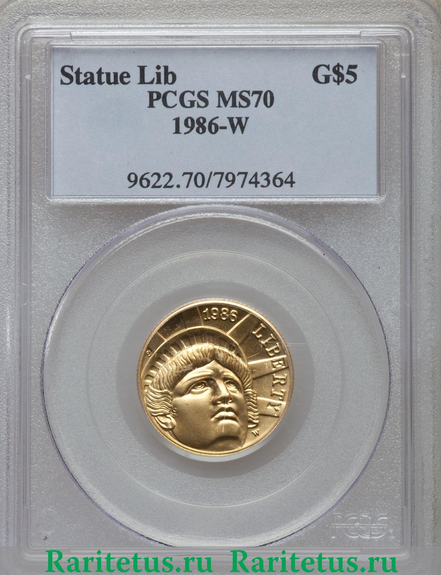 5 долларов 1986 статуя свободы проба монеты снг и балтии
