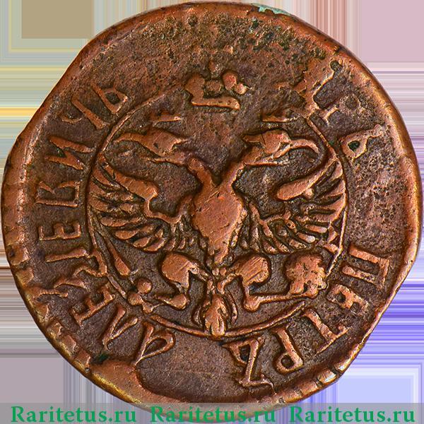 Полушка 1701 года цена сбербанк танзания