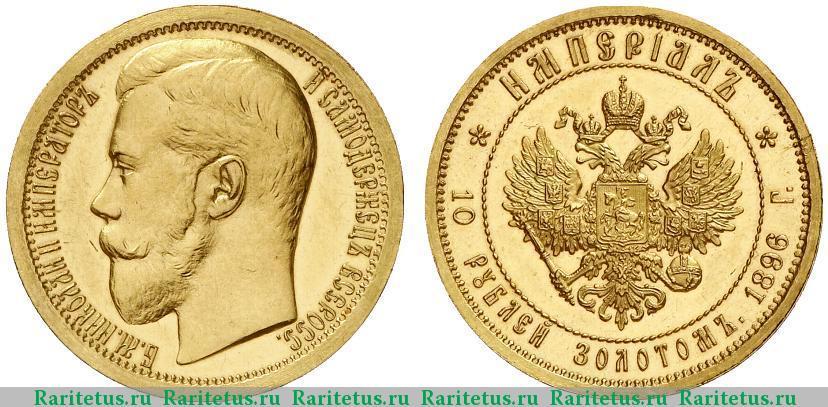 Монеты империал иностранная монета боб