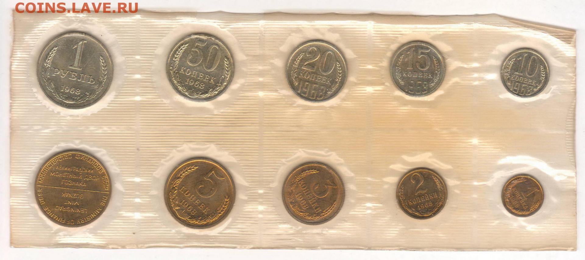 Годовые наборы монет ссср цены 2 копейки 2002 украина цена