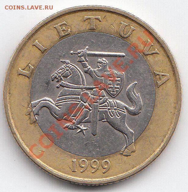 Стоимость монеты 2 лита литва 1999 года русская борзая статуэтка
