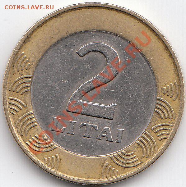 2 лита литва 1999 год цена монеты испании стоимость