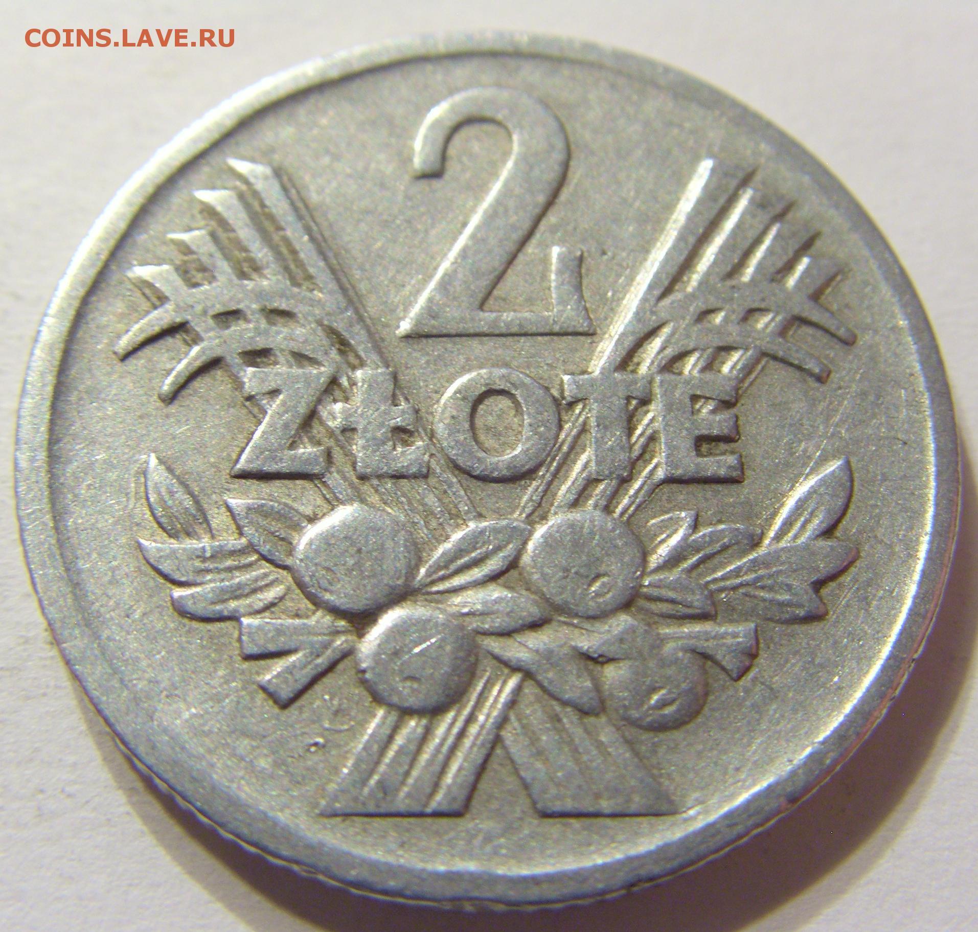 Польская монета 1958 года цена сколько стоит железный рубль с лениным