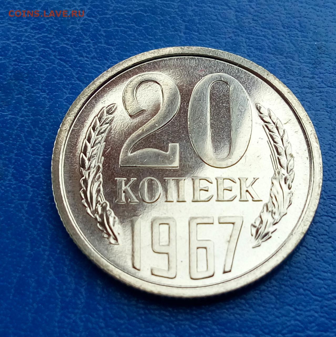 Скупка монет покупаем старые монеты россии и ссср