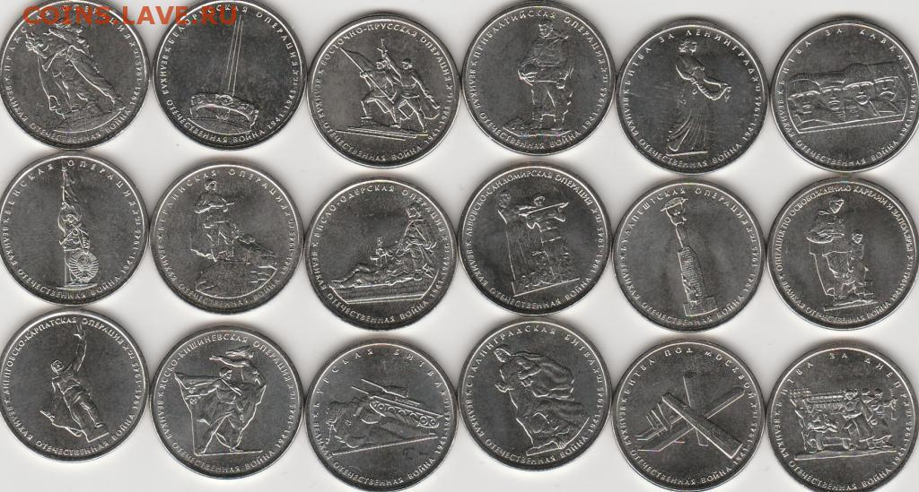 редкие и дорогие монеты 5